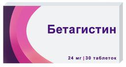 Бетагистин, 24 мг, таблетки, 30 шт.