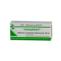 Танацехол, 0.05 г, таблетки, покрытые оболочкой, 30 шт.