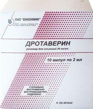 Дротаверин (для инъекций), 20 мг/мл, раствор для инъекций, 2 мл, 10 шт.