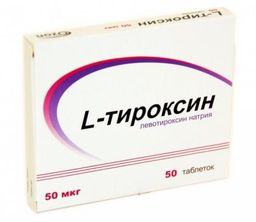 L-Тироксин, 50 мкг, таблетки, 50 шт.