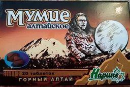 Мумие алтайское, 200 мг, таблетки, 20 шт.