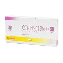Сульпирид Белупо, 50 мг, капсулы, 30 шт.