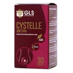 Цистэль, 550 мг, капсулы, 30 шт.