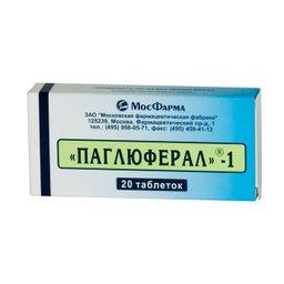 Паглюферал-1, таблетки, 20 шт.