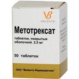 Метотрексат, 2.5 мг, таблетки, покрытые оболочкой, 50 шт.