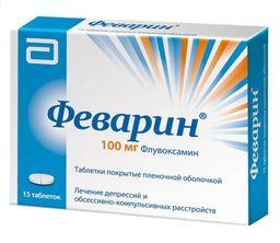 Феварин, 100 мг, таблетки, покрытые оболочкой, 15 шт.