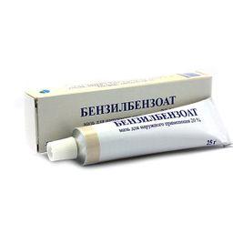 Бензилбензоат, 20%, мазь для наружного применения, 25 г, 1 шт.