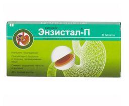 Энзистал-П, таблетки, покрытые кишечнорастворимой оболочкой, 20 шт.