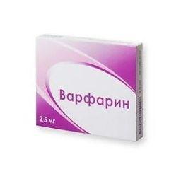 Варфарин, 2.5 мг, таблетки, 50 шт.