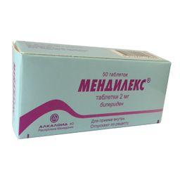 Мендилекс, 2 мг, таблетки, 50 шт.