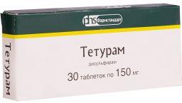 Тетурам, 150 мг, таблетки, 30 шт.