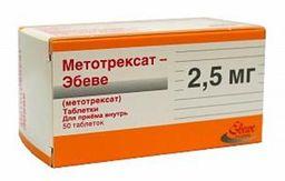 Метотрексат-Эбеве, 2.5 мг, таблетки, 50 шт.