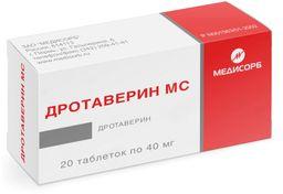 Дротаверин МС, 40 мг, таблетки, 20 шт.