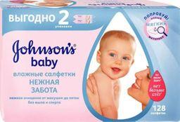 Johnson's baby Салфетки влажные детские Нежная забота, салфетки гигиенические, 128 шт.