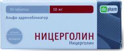 Ницерголин, 10 мг, таблетки, покрытые оболочкой, 30 шт.