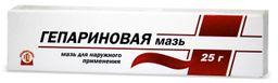 Гепариновая мазь, мазь для наружного применения, 25 г, 1 шт.