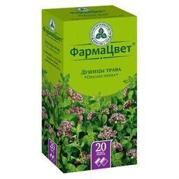 Душицы трава, сырье растительное-порошок, 1.5 г, 20 шт.