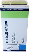 Левофлоксацин (для инфузий), 5 мг/мл, раствор для инфузий, 100 мл, 1 шт.