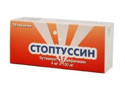 Стоптуссин, 100 мг+4 мг, таблетки, 20 шт.