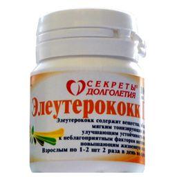 Элеутерококк П, 0.205 г, таблетки, 100 шт.