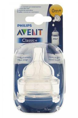 Соски Philips Avent для новорожденных, 0+ месяцев, 2 шт.