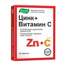 Цинк + Витамин С, 0.27 г, таблетки, 50 шт.