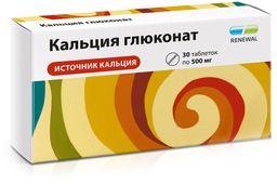Кальция глюконат, 500 мг, таблетки, 30 шт.
