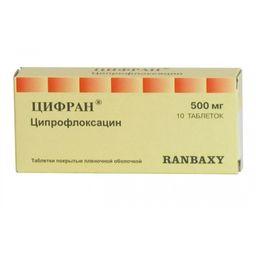 Цифран, 500 мг, таблетки, покрытые пленочной оболочкой, 10 шт.
