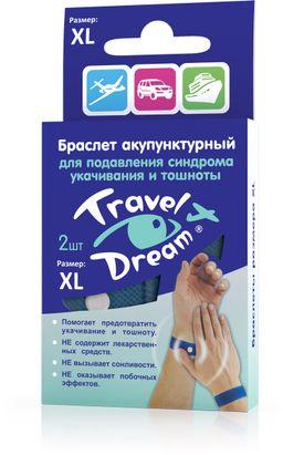 Браслет акупунктурный Трэвел Дрим, XL, 2 шт.