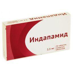 Индапамид, 2.5 мг, таблетки, покрытые оболочкой, 30 шт.