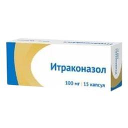 Итраконазол, 100 мг, капсулы, 15 шт.