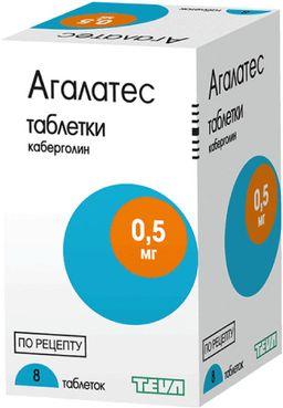 Агалатес, 0.5 мг, таблетки, 8 шт.