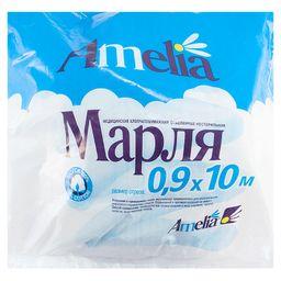 Марля медицинская нестерильная Амелия, 0.9 м х 10 м, 1 шт.