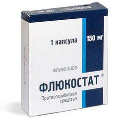 Флюкостат, 150 мг, капсулы, 1 шт.