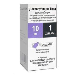 Доксорубицин-Тева, 10 мг, лиофилизат для приготовления раствора для внутрисосудистого и внутрипузырного введения, 1 шт.