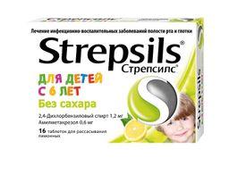 Стрепсилс, для детей, таблетки для рассасывания, лимонные без сахара, 16 шт.
