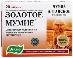 Мумие золотое алтайское очищенное, 0.2 г, таблетки, 20 шт.