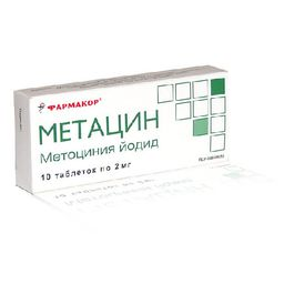 Метацин, 2 мг, таблетки, 10 шт.