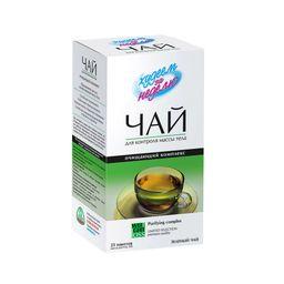 Худеем за неделю Чай зеленый очищающий комплекс, фиточай, 2 г, 25 шт.