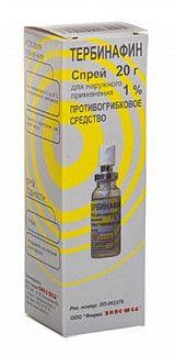 Тербинафин, 1%, спрей для наружного применения, 20 г, 1 шт.