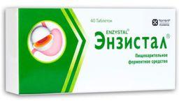 Энзистал, 4.5+6+0.3 тыс ФИП+25 мг+50 мг, таблетки, покрытые кишечнорастворимой оболочкой, 40 шт.