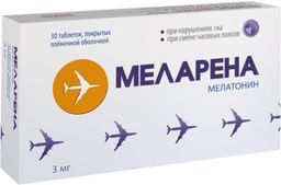Меларена, 3 мг, таблетки, покрытые пленочной оболочкой, 30 шт.