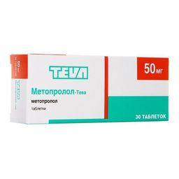 Метопролол-Тева, 50 мг, таблетки, 30 шт.
