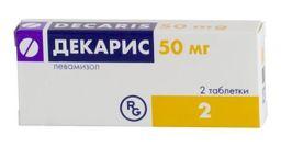 Декарис, 50 мг, таблетки, 2 шт.