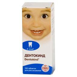 Дентокинд, таблетки для рассасывания гомеопатические, 150 шт.