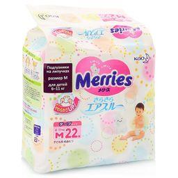 Подгузники детские Merries, 6-11 кг, р. M, 22 шт.