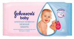 Johnson's baby Салфетки влажные детские Нежная забота, салфетки гигиенические, 64 шт.