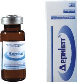 Деринат, 0.25%, раствор для местного и наружного применения, 10 мл, 1 шт.