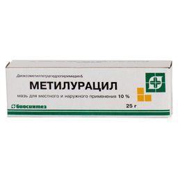 Метилурацил, 10%, мазь для местного и наружного применения, 25 г, 1 шт.