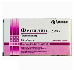 Фенилин, 30 мг, таблетки, 20 шт.
